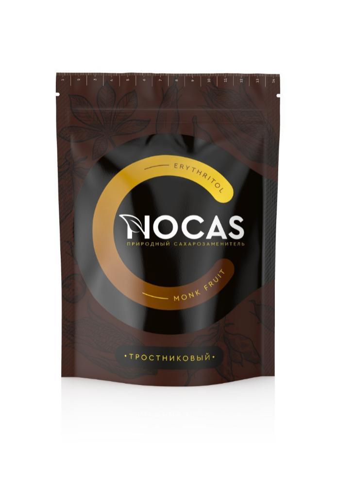 Сахарозаменитель NOCAS Эритрит + монах фрукт «Тростниковый»